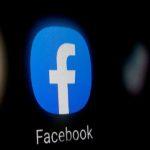 Nuevo nombre para Facebook